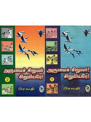 Dear Children - Moral Codes for Children (Set of Two Volumes in Tamil)