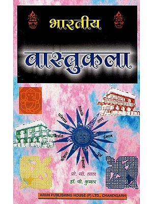भारतीय वास्तुकला - Indian Architecture (An Old and Rare Book)