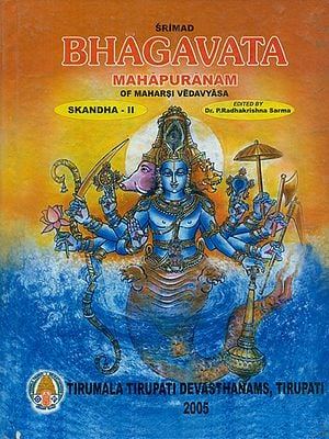 Srimad Bhagavata Mahapuranam With Three Commentaries- Skandha II (An Old and Rare Book)