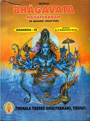 Srimad Bhagavata Mahapuranam With Three Commentaries- Skandha III (An Old and Rare Book)
