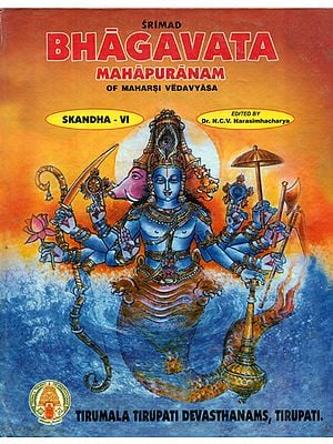 Srimad Bhagavata Mahapuranam With Three Commentaries- Skandha VI (An Old and Rare Book)