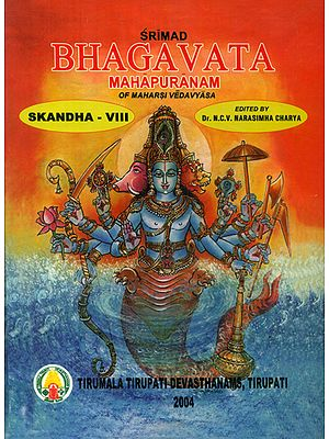 Srimad Bhagavata Mahapuranam With Three Commentaries