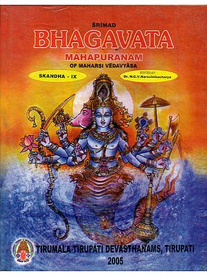 Srimad Bhagavata Mahapuranam With Three Commentaries (An Old and Rare Book)
