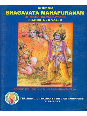 Srimad Bhagavata Mahapuranam With Three Commentaries- Skandha X (An Old and Rare Book)