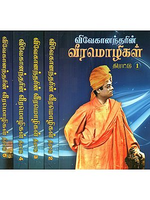 Vivekanandarin Veera Mozhigal Thirattu (Set of 5 Volumes)