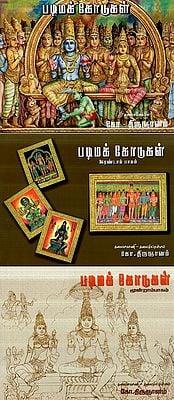 Padimak Kodugal- Manual of South Indian Iconography in Tamil (Set of 3 Volumes)