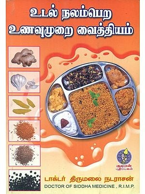 Food As Medicine For A Healthy Life (Tamil)