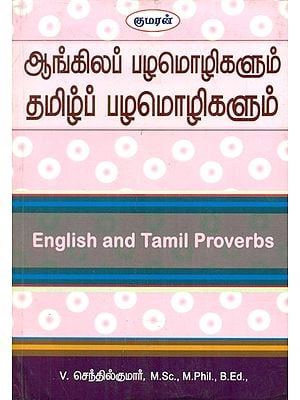 English and Tamil Proverbs In Alphabetical Order