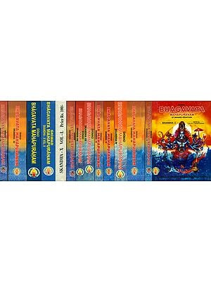 Srimad Bhagavata Mahapuranam With Three Commentaries- Set of 12 Skandhas (An Old and Rare Book)