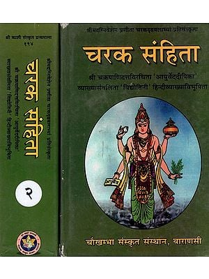 चरक संहिता - Caraka Samhita (Set of 2 Volumes)