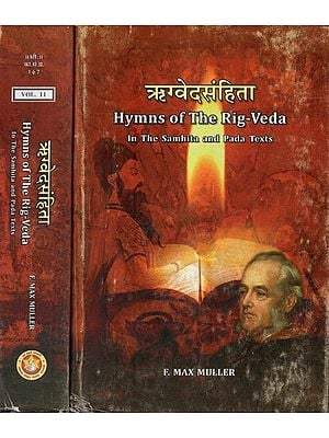 ऋग्वेदसंहिता - Hymns Of The Rig-Veda: In The Samhita and Pada Texts- Set Of Two Volumes (An Old and Rare Book)