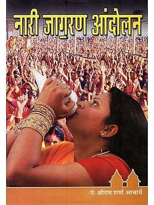Women's Awareness Campaign (Sindhi)