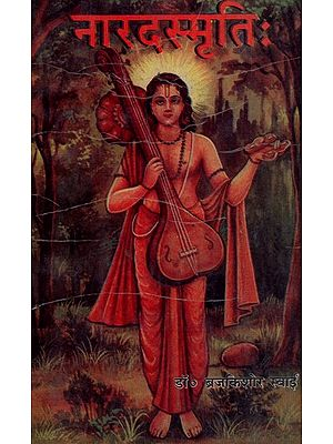 नारदस्मृतिः- Narad Smriti (An Old and Rare Book)