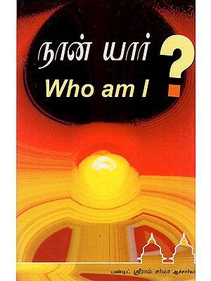 Who Am I (Tamil)
