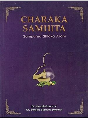 Charaka Samhita (Sampurna Shloka Arohi)