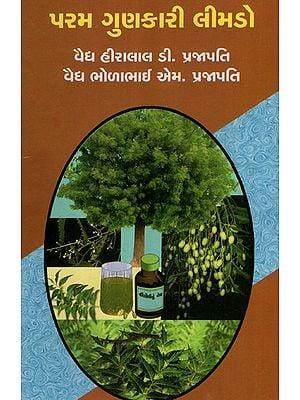 Param Gunkari Limado (Gujarati)