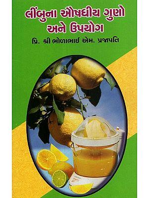 Limbuna Aushadhiya Guno Ane Upyog (Gujarati)