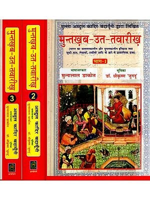 मुन्तख़ब - उत - तवारीख़- Muntakhab -Ut- Tavareekh, Authentic Text on The History of India's Sultanate and Mughal Era Along With Information on Sufi Saints, Writers and Hakims (Set of 3 Volumes)