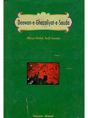 Deewan-e-Ghazaliyat-e-Sauda in Urdu (An Old and Rare Book)