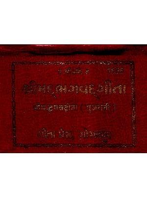 Srimad Bhagavad Gita in Pocket Size (Gujarati)