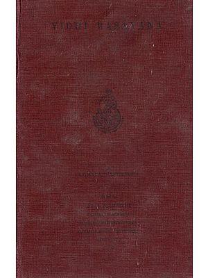 Vidhi Rasayana (An Old and Rare Book)