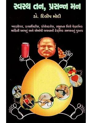 Swasth Tan, Prasanna Man (Gujarati)