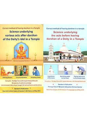 Darshan in a Temple- Method and the Underlying Science (Set of 2 Volumes)