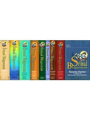 Srimad Bhagavatam: Sarartha Darsini Commentary by Srila Visvanatha Cakravarti Thakkura (Set of 9 Volumes.) (Transliteration and English Translation)