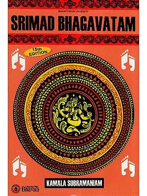 Srimad Bhagavatam (16th Edition)