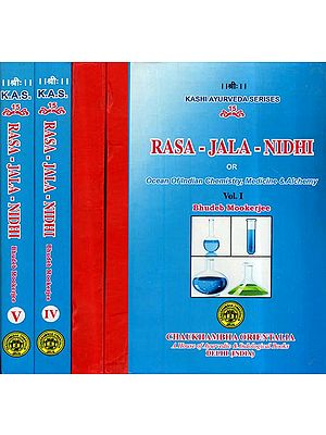 Rasa-Jala-Nidhi  - Ocean of India Chemistry, Medicine and Alchemy (Set of 5 Volumes)