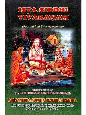 Ista Siddhi Vivaranam (An Old and Rare Book)