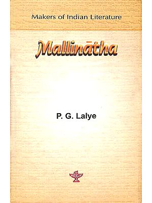 Mallinatha