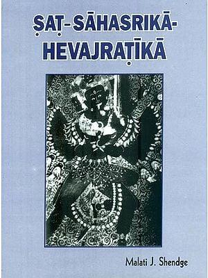 Sat-Sahasrika-Hevajratika