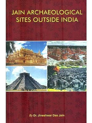 Jain Archaeological Sites Outside India