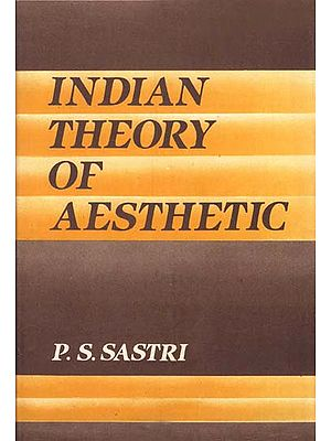 Indian Theory of Aesthetic (Old & Rare Book)