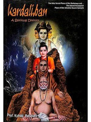 Kardaliban A Spiritual Divinity