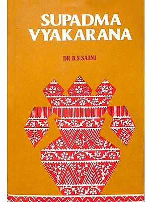 Supadma Vyakarana