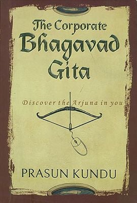 The Corporate Bhagavad Gita (Discover the Arjuna in You)