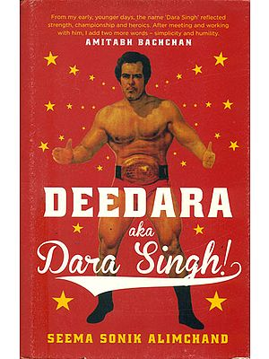 Deedara aka Dara Singh
