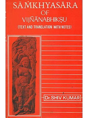 Samkhyasara of Vijnanabhiksu (An Old and Rare Book)