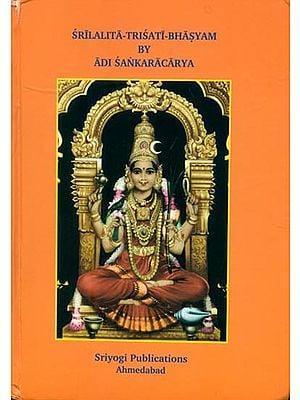 Sri Lalita-Trisati-Bhasyam by Adi Sankaracarya