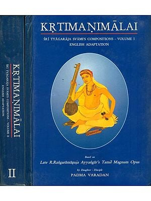 Krtimanimalai - Shri Tyagaraja Svami's Compositions with Notation (Set of Two Volumes)