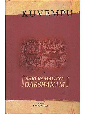 Shri Ramayana Darshanam