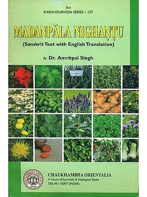 Madanpala Nighantu