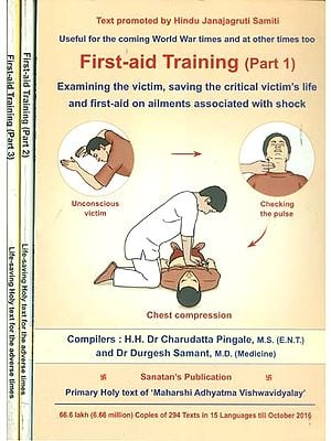 First Aid Training (Set of 3 Volumes)
