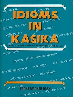 Idioms in Kasika (An Old Book)
