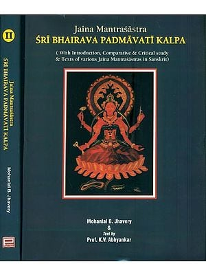 Sri Bhairava Padmavati Kalpa (Set of 2 Volumes)