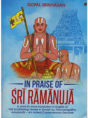 In Praise of Sri Ramanuja