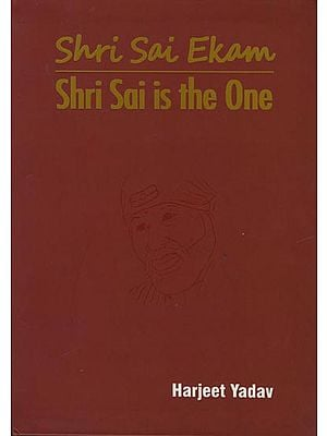 Shri Sai Ekam (Shri Sai is the One)