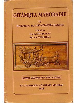 Gitamrta Mahodadhi